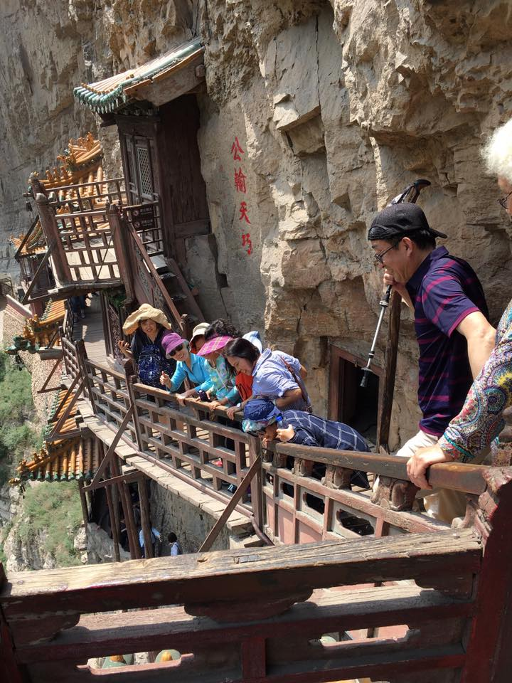 Hengshan Hanging Temple | Xuankong Si, Datong China