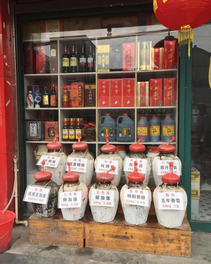 Shanghai spirits.